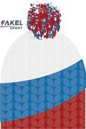 Шапка Nordski Knit Colour Rus NSV472192